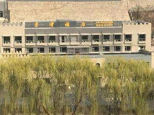 北京水长城栗湾酒店