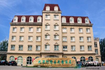北运河精品花园酒店